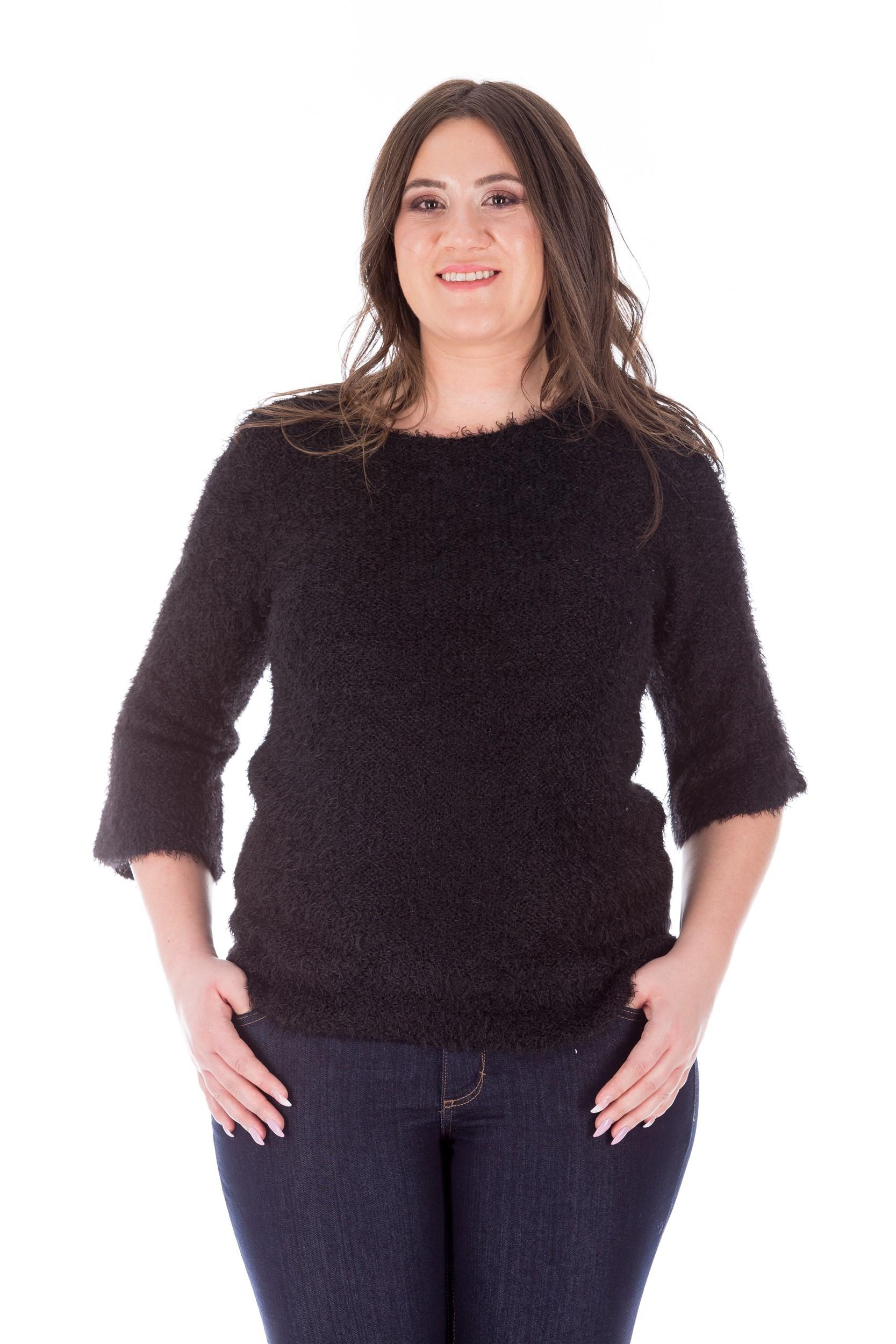 Pulover negru pufos